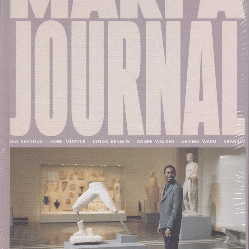 MARFA JOURNAL 5