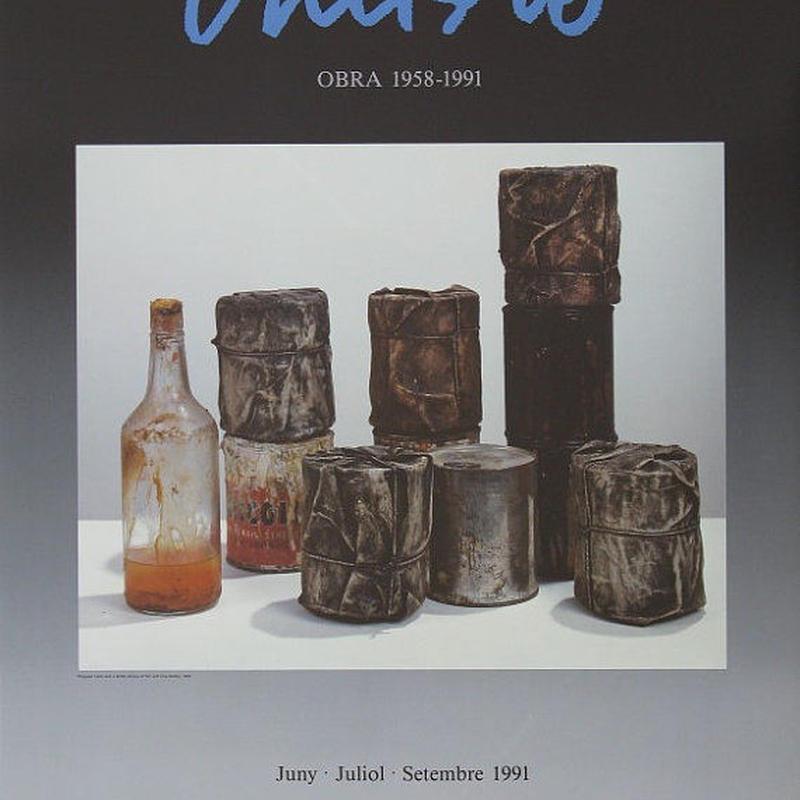 Christo Exhibition Poster