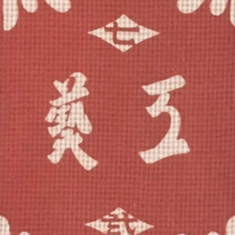 工藝 七十弐 72号 /  発行人 柳宗悦 発行所 ・発行所 日本民藝協会