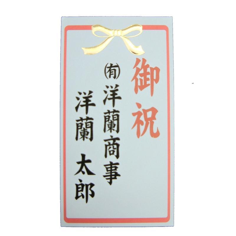 厚紙の立札(無料)