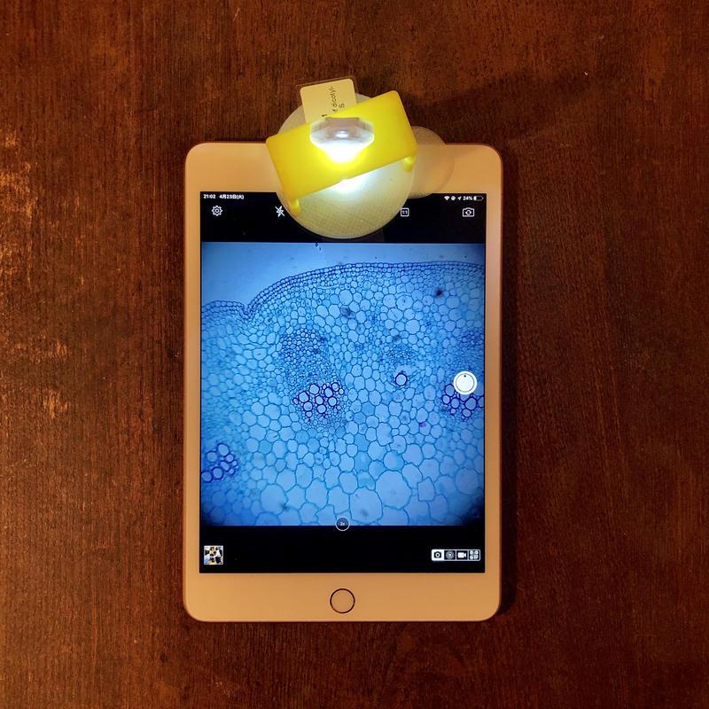 透過型モバイル顕微鏡 MM5.8S ( x50-200)Tissue