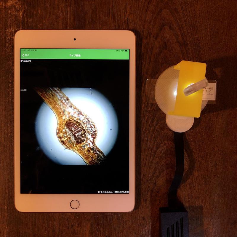 Wi-Fi 接続式透過型モバイル顕微鏡MM5.8SW(x50-200)