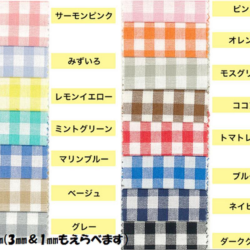受注生産☆選べるハンモックLサイズ【チェック】