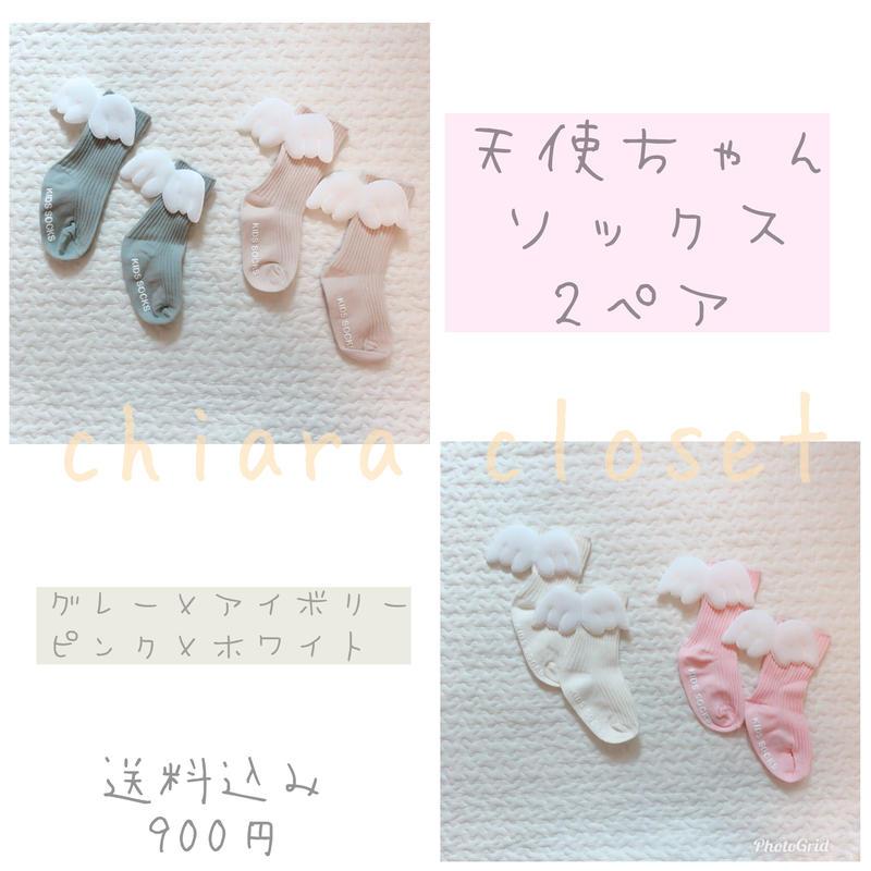 【即納】天使ちゃんソックス2P