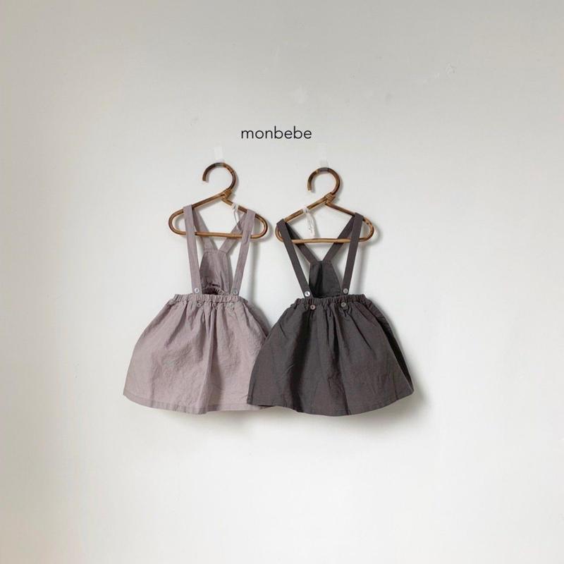 【即納】monbebe cocoリネンスカート