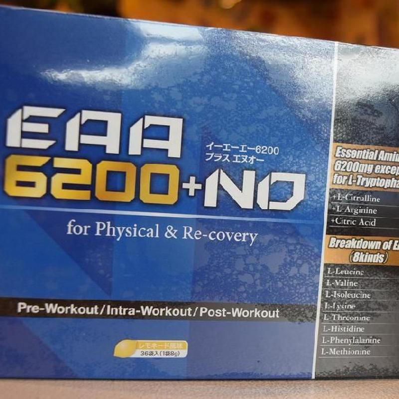 【Up Athlete】EAA6200+NO