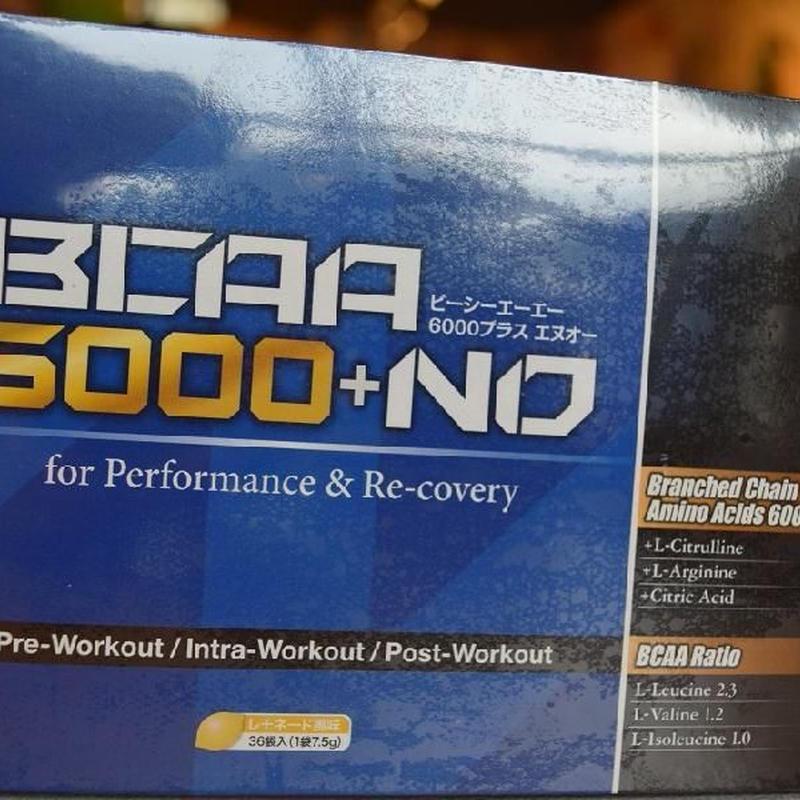 【Up Athlete】BCAA6000+NO