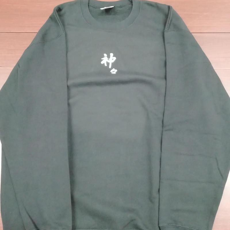 梅川壱ノ介×神々コラボ スウェット ブラック XL