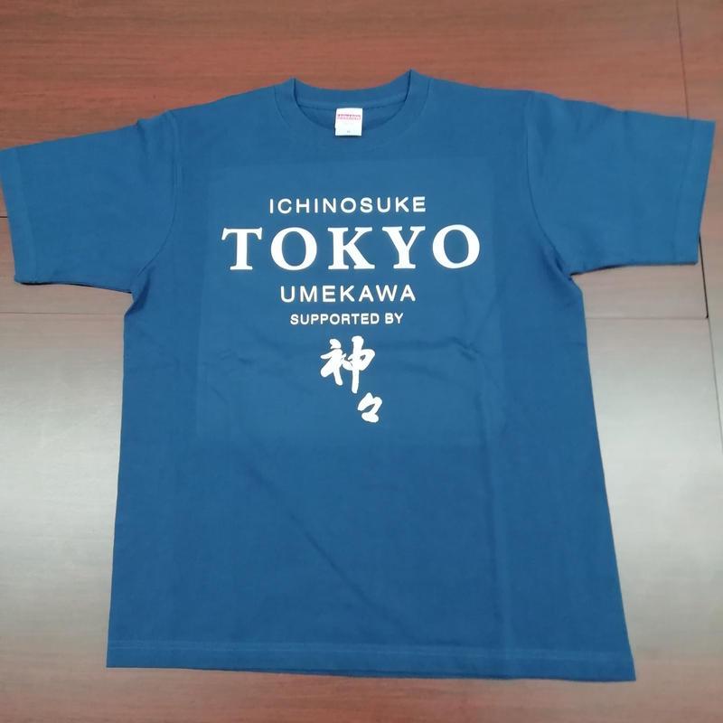 梅川壱ノ介×神々コラボTシャツ インディゴ