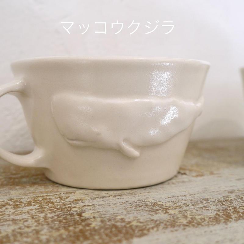 【野村亜土さん】スープカップ (マッコウ・ザトウ)