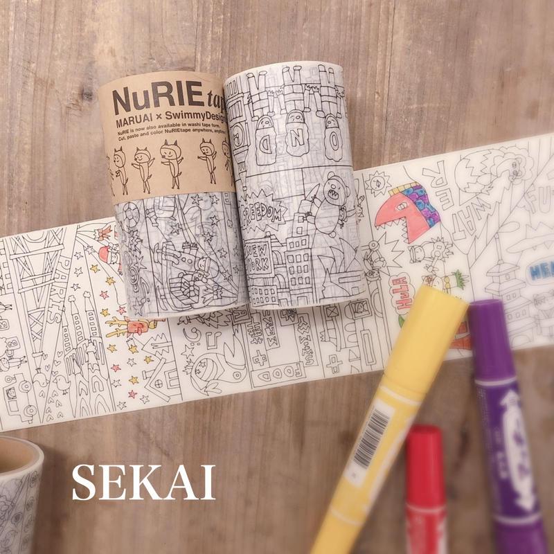 【NuRIE】ヌーリエtape ・SEKAI PEACE
