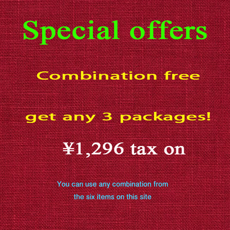 Combination Free 3 in 1 Packsge