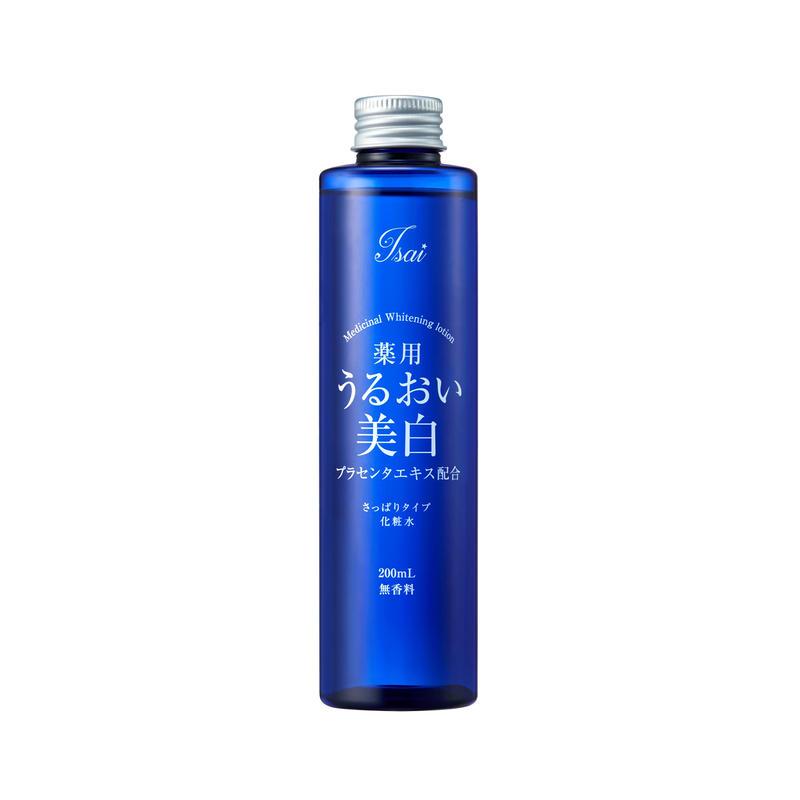 アイサイ 薬用美白化粧水 無香料