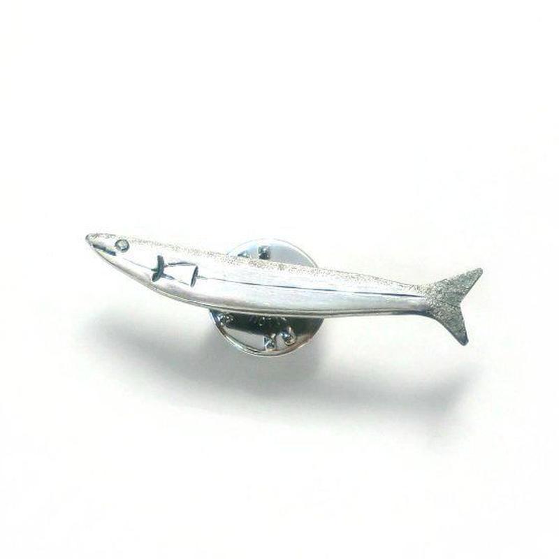 秋刀魚(サンマ)のシルバーピンブローチ
