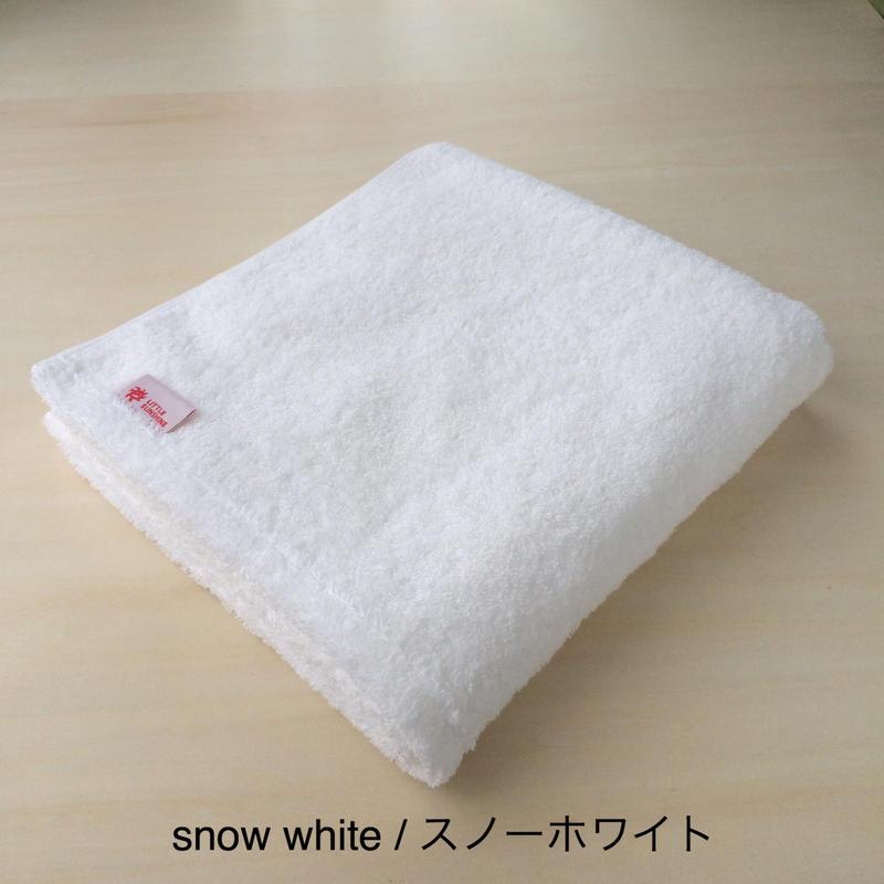 リトルサンシャイン バスタオル 63×130cm スノーホワイト