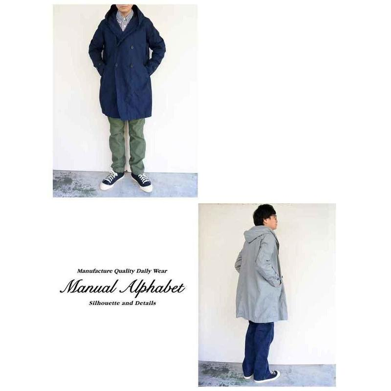 MANUAL ALPHABET WANDER COAT-OVERDYE