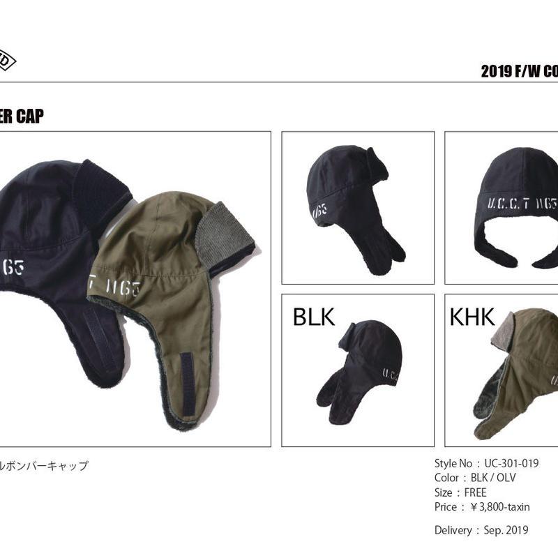 2019秋冬予約開始 BLUCO(ブルコ) / BOMBER CAP ボンバーキャップ 2色  ミリタリー アメカジ ブルコ アンクラウド