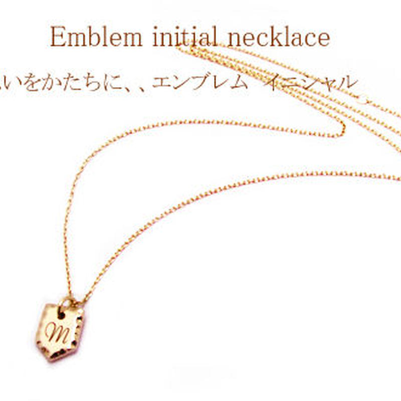 Emblem(エンブレム)イニシャルネックレス【納期約2~3週間】