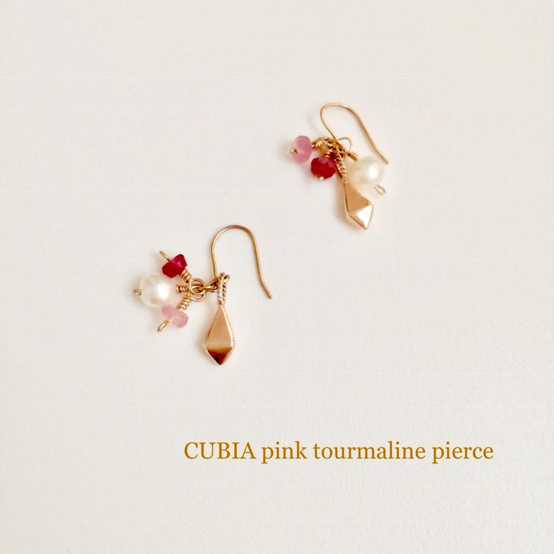 CUBIA ピンクトルマリンピアス