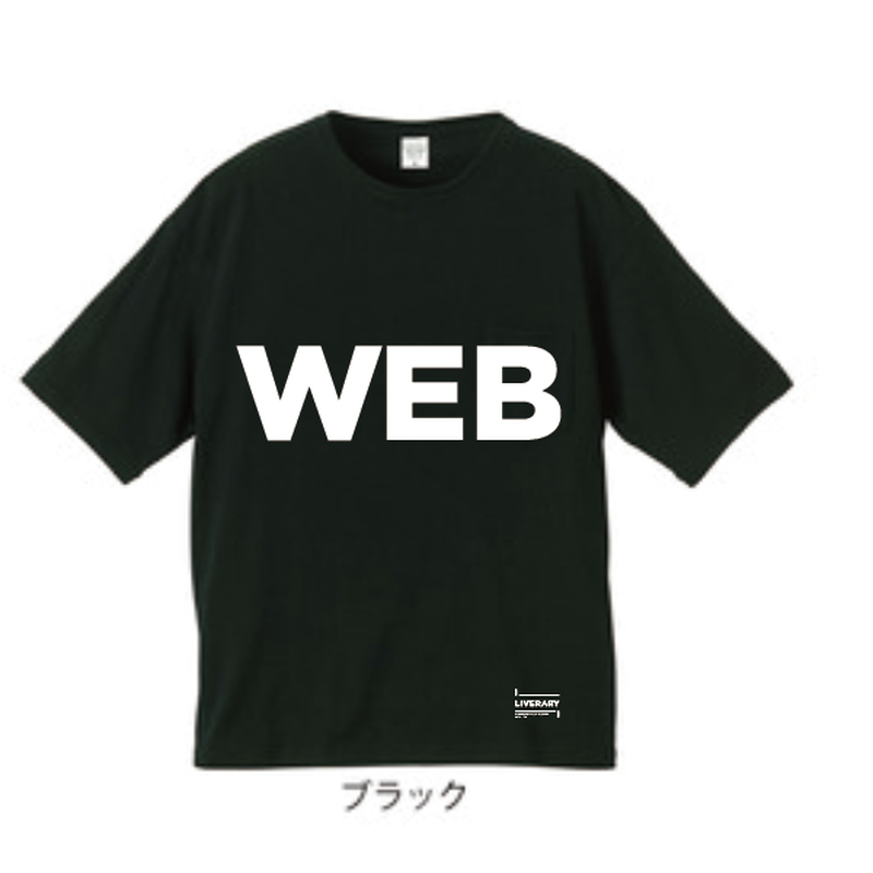 """WEB""  Big Silhouette Pocket Tee 