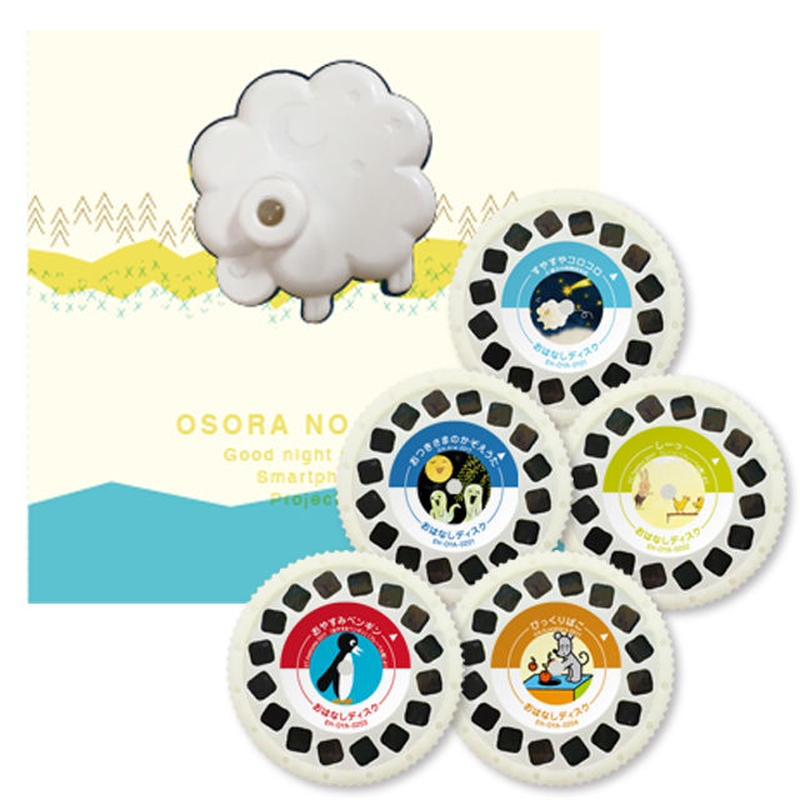 おそらの絵本 コレクションBOX(本体付) 色や形を楽しむ おはなしディスク5枚セット∫EH-OYA-0401∫2a