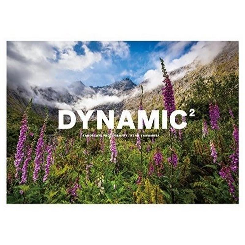 DYNAMIC2 LANDSCAPE PHOTOGRAPHY