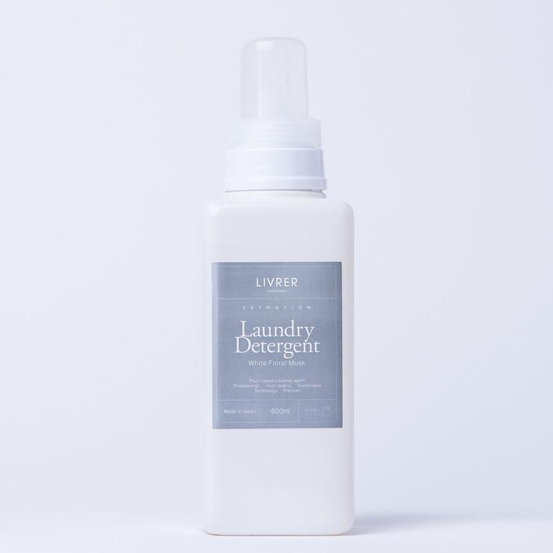 600ml】ESTNATION × LIVRER yokohama Laundry Detergent 【ホワイトフローラルムスクの香り/White Floral MUSK】<綿、麻、合成繊維用>