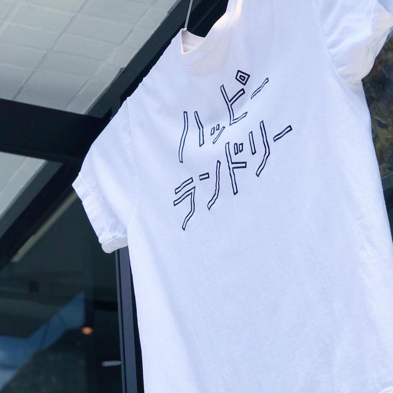 「ハッピーランドリー」Tシャツ【ホワイト】▶︎ハッピーハンバーグ 別注アイテム