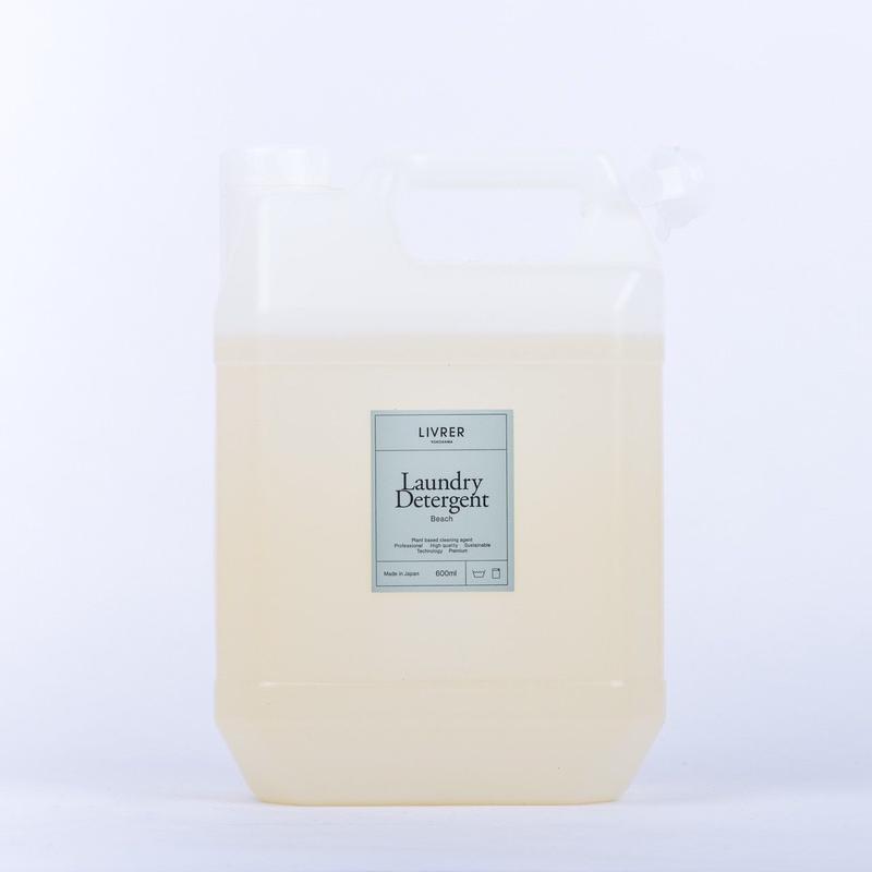 お得な4㍑ボトル】洗濯用洗剤 ビーチ/Landry Detergent ▶Beach <綿、麻、合成繊維用>