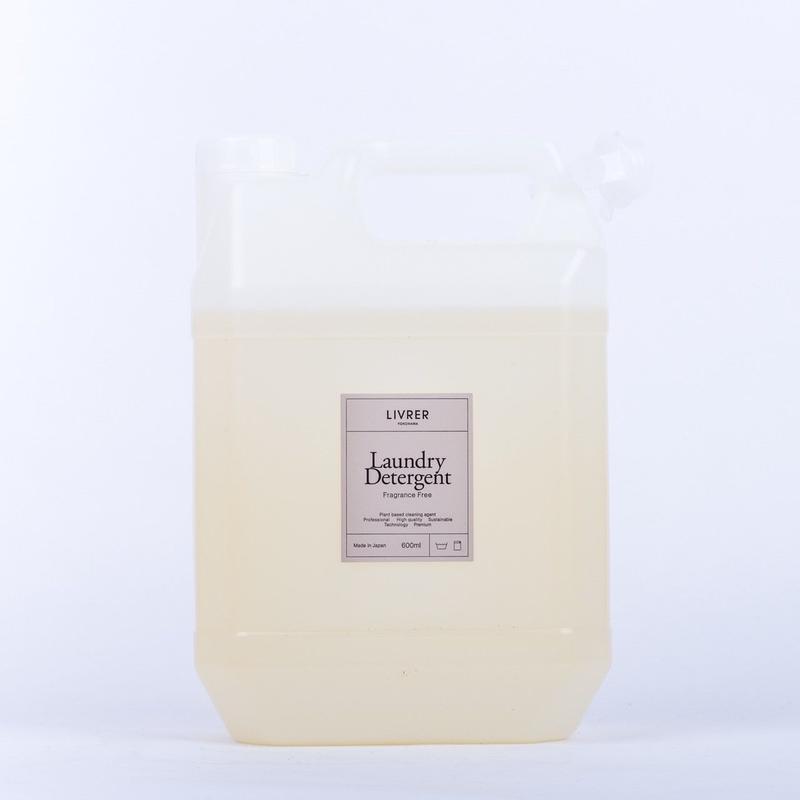 お得な4㍑ボトル】洗濯用洗剤 無香料/Landry Detergent ▶Fragrance FREE <綿、麻、合成繊維用>