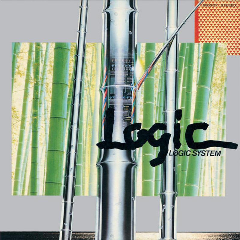 Logic Store