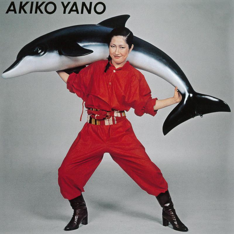 Akiko Yano / Irohani-Konpeitou
