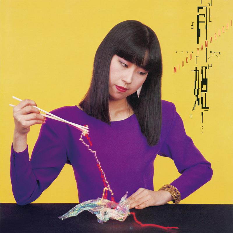 山口 美央子『月姫』