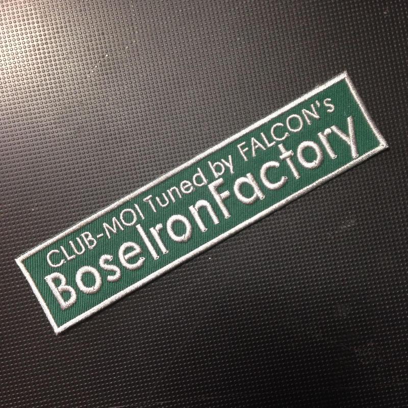 BoseIronFactoryMOIワッペン