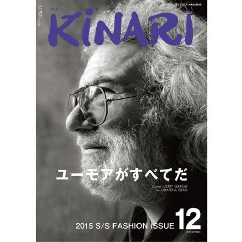 KINARI vol.12