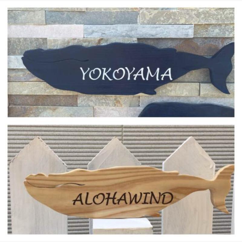 Whale 表札 オリジナルサイズ  ザトウクジラ