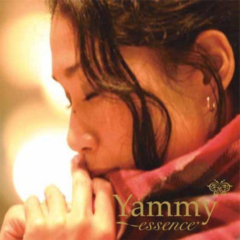 essence [Mini Album CD]