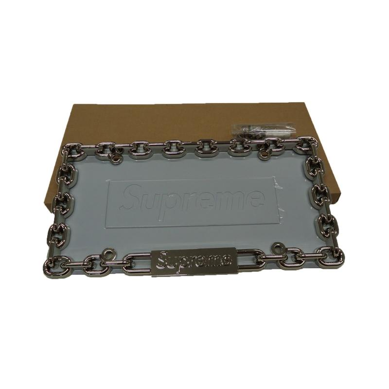 Supreme Chain License Plate Frame (Silver)