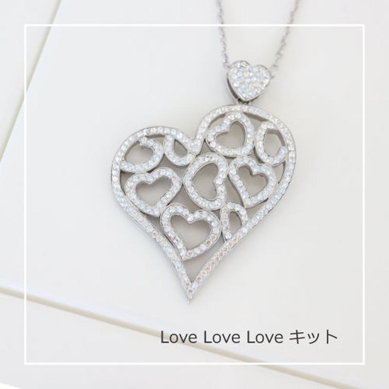 Ma*Chouette Love Love Love キット