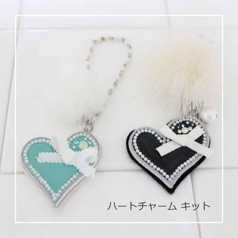 Ma*Chouette ハートチャーム キット