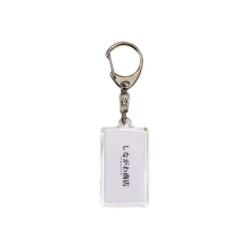 限定 sngwshop【 しながわしょうてん】sngw shop keychain キーホルダー