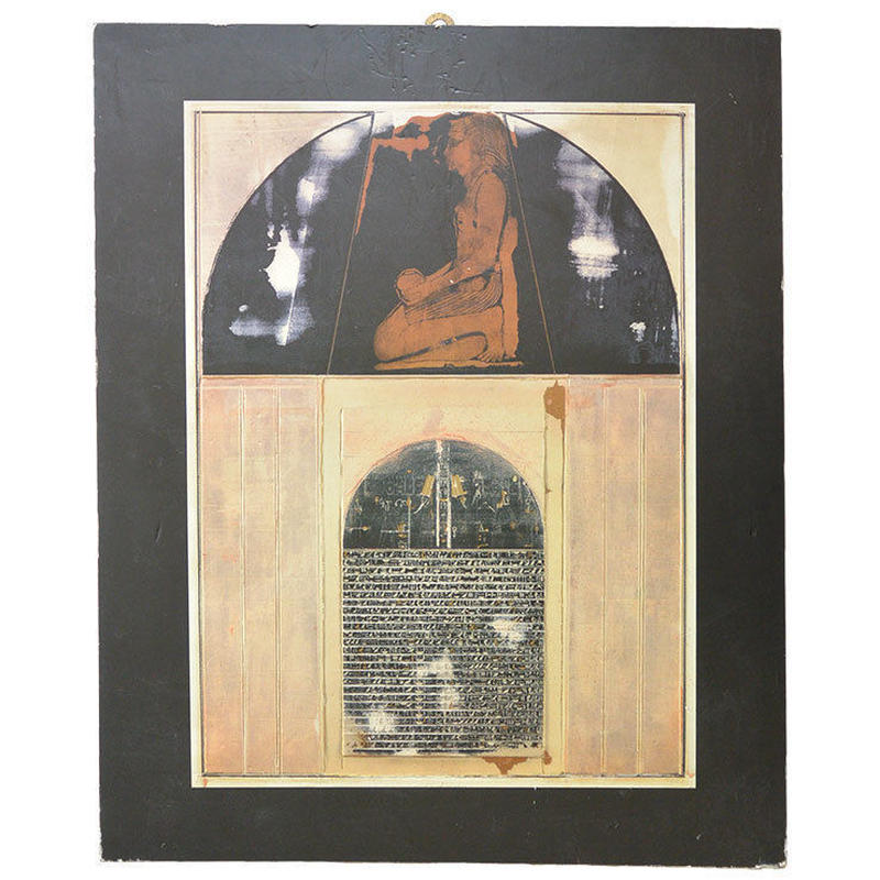 antique egyptian wooden picture(gp008)