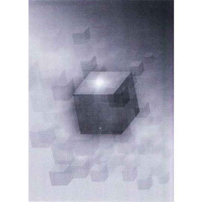 """L.M.kartenvertrieb""cube 3D animation postcard (glma009)"