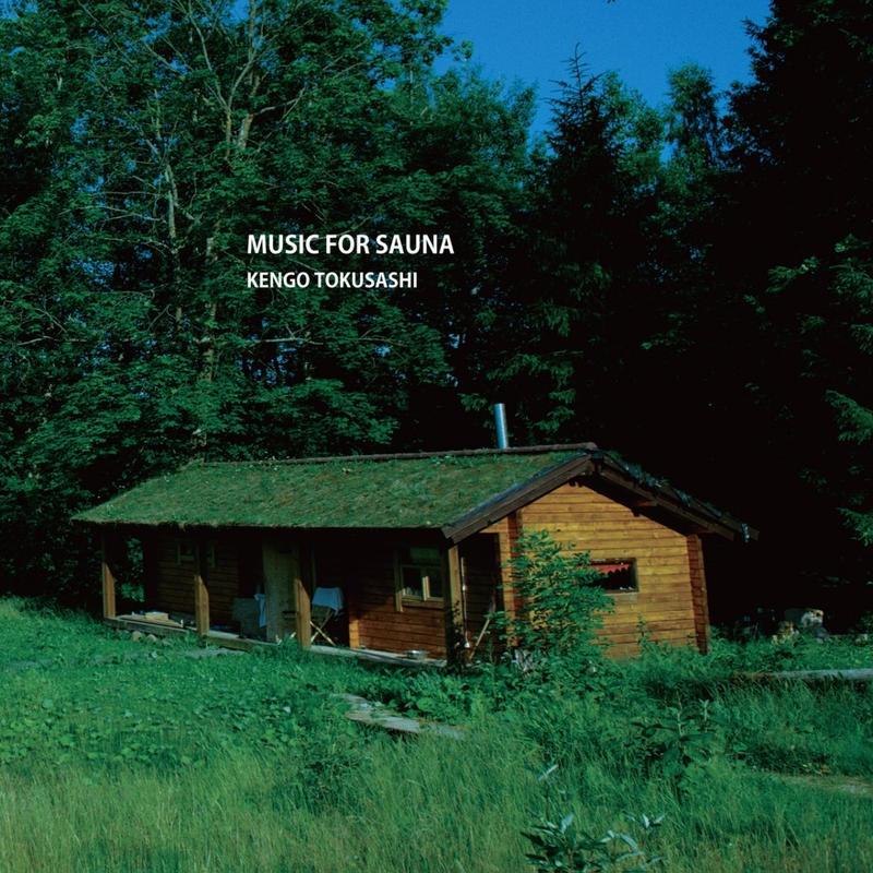 MUSIC FOR SAUNA (CD)