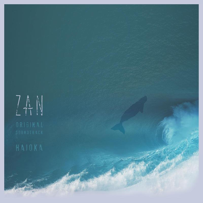 ZAN Original Soundtrack(CD)