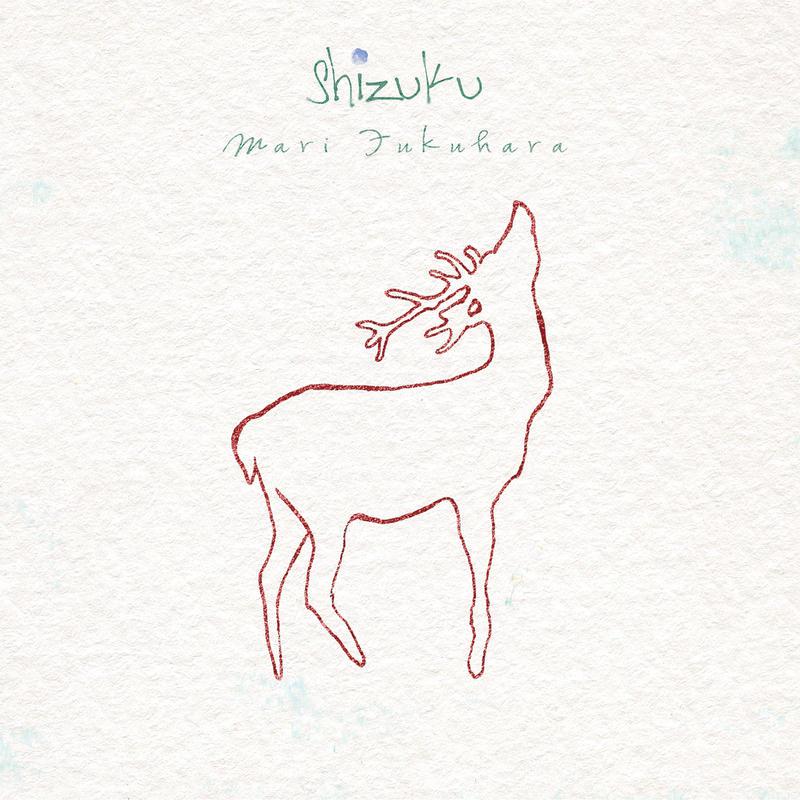 Shizuku(CD)