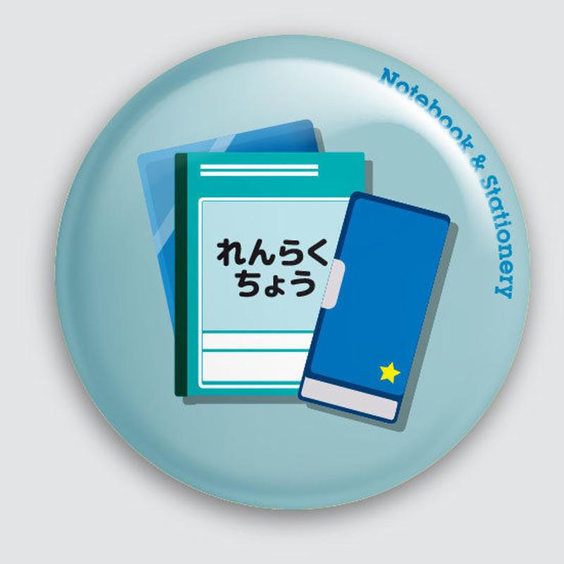 チェキマグ「連絡帳」