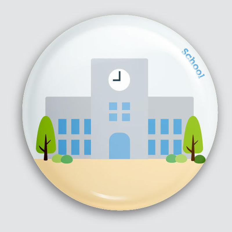 チェキマグ「学校」
