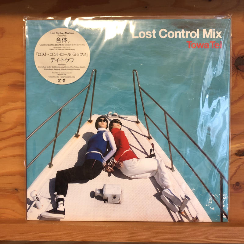 Lost Control Mix / TOWA TEI  [12 inch Analog]