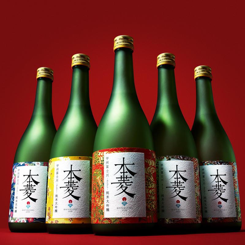 【予約受付!2019/720ml/純米大吟醸・本菱5色ラベルセット】<ご縁を喜び、ご縁に感謝する吟醸酒>